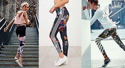 جذاب ترین مدل های لگ ورزشی زنانه اینجاست