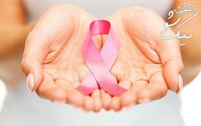 چرا آمار سرطان پستان در میان زنان ایرانی زیاد است؟