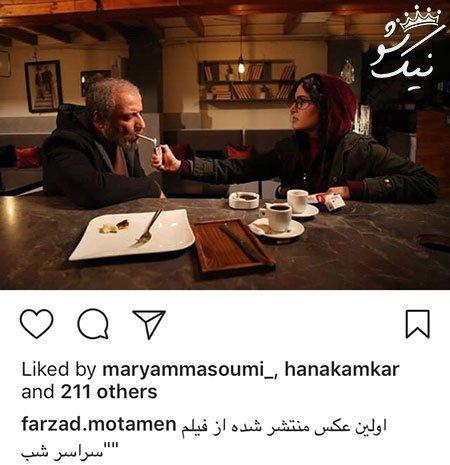 عکسهای چهره های جنجالی ایران در اینستاگرام (34)