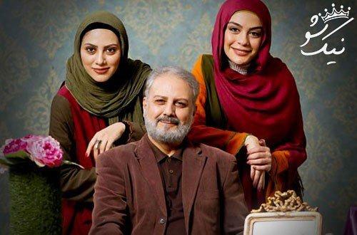 وقتی بازیگری در خانواده های ایرانی ارثی می شود