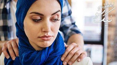 آزار جنسی زنان در محل کار چالش مهم جامعه