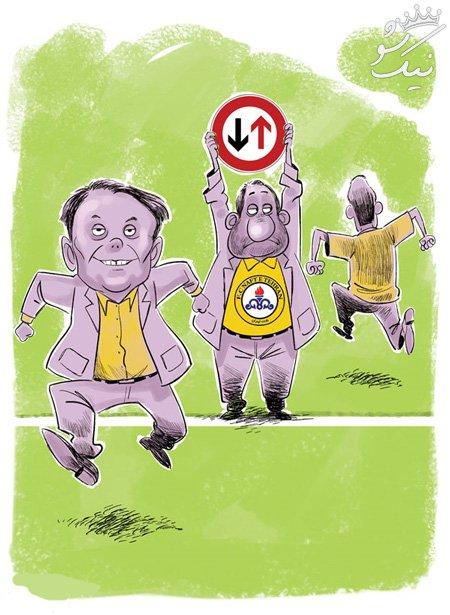 کاریکاتورهای خنده دار از موضوعات اجتماعی روز ایران