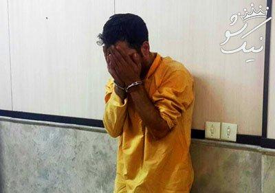 تجاوز جنسی جوان راننده پراید به 8 زن و دختر تهرانی