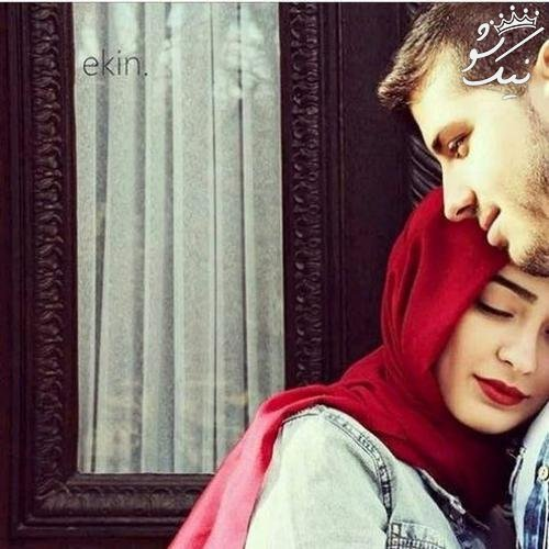 عکس های عاشقانه دونفره دختر و پسرهای ایرانی خفن
