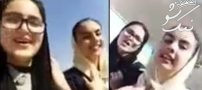فیلم عجیب دختران اصفهانی قبل از خودکشی از روی پل