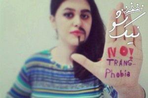 دختر فوتبالیست ایرانی که آلت تناسلی مردانه داخل شکمش بود