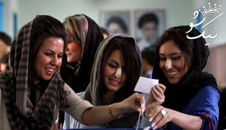سایه ای از پورنو در عمل های زیبایی زنان ایرانی