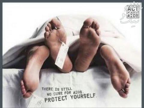 افزایش آمار مبتلایان به ایدز HIV از طریق رابطه جنسی