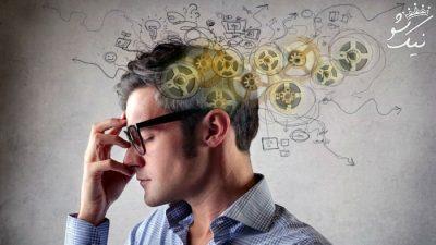معرفی افراد درونگرا و برونگرا و خصوصیات رفتاری آن ها