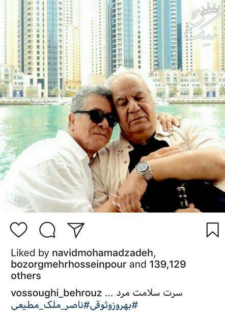 عکس های داغ و جذاب بازیگران و ستاره های ایرانی (43)