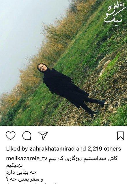 عکس های داغ و جذاب بازیگران و ستاره های ایران (39)