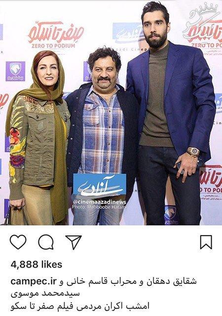 عکس های جذاب و دیدنی بازیگران و سلبریتی های ایرانی (38)