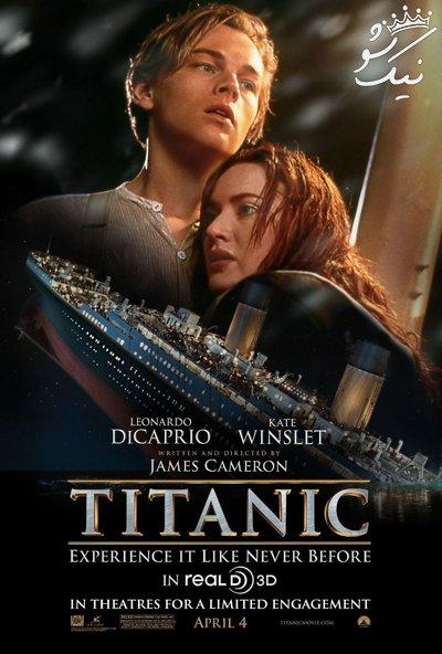 پرفروش ترین فیلم های تاریخ سینمای جهان را بشناسید