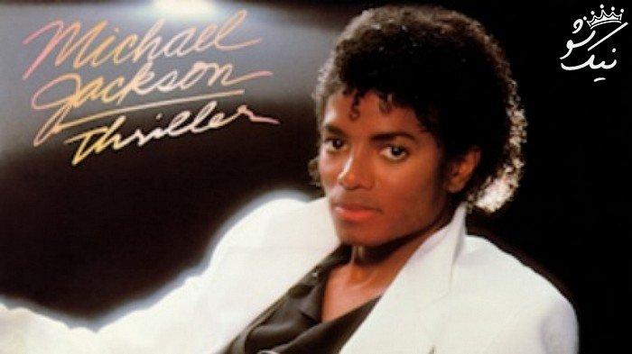 معرفی 6 آلبوم برتر و پرفروش تاریخ موسیقی جهان