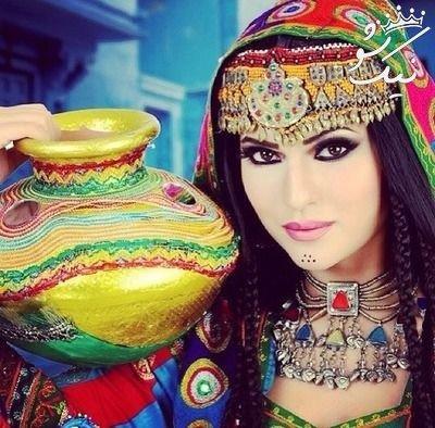 حماسه کوهستانی Hammasa Kohistani دختر مدلینگ افغان