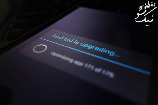 آیا به روز رسانی اندروید گوشی کار عاقلانه ای است؟