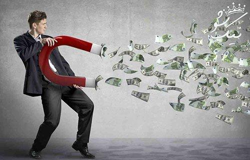 با 10 راز مهم ثروتمند شدن آشنا شوید