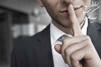 آیا صداقت داشتن همیشه بهترین سیاست است؟
