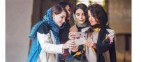 تیپ های خیابانی از استریت استایل دختران ایرانی