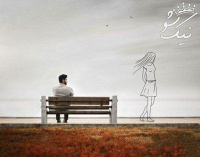 چطور با رفتن کسی که خیلی دوستش دارید کنار بیایید؟