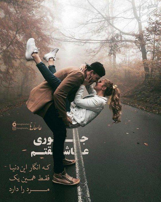 عکسهای عاشقانه دونفره خفن و داغ و هات (43)
