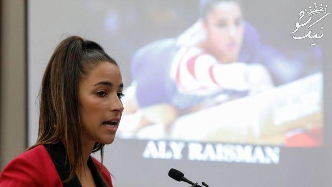 پزشک متجاوز به دختران ژیمناستیک کار آمریکایی در دادگاه