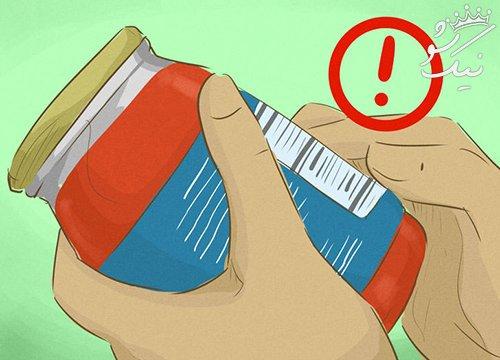 بهترین روش برای خلاصی از چربی های ران
