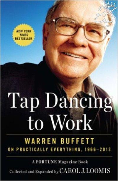 بیل گیتس خواندن این 5 کتاب را توصیه کرده است