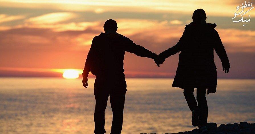 این سوالات مهم را حتما قبل از ازدواج از طرف مقابل بپرسید