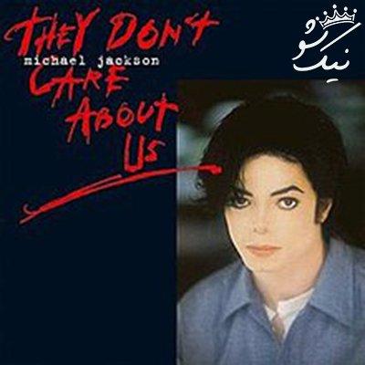بهترین آهنگ های Michael Jackson مایکل جکسون