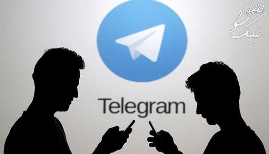 حال و روز افراد شاغل در تلگرام در چه وضعی است؟