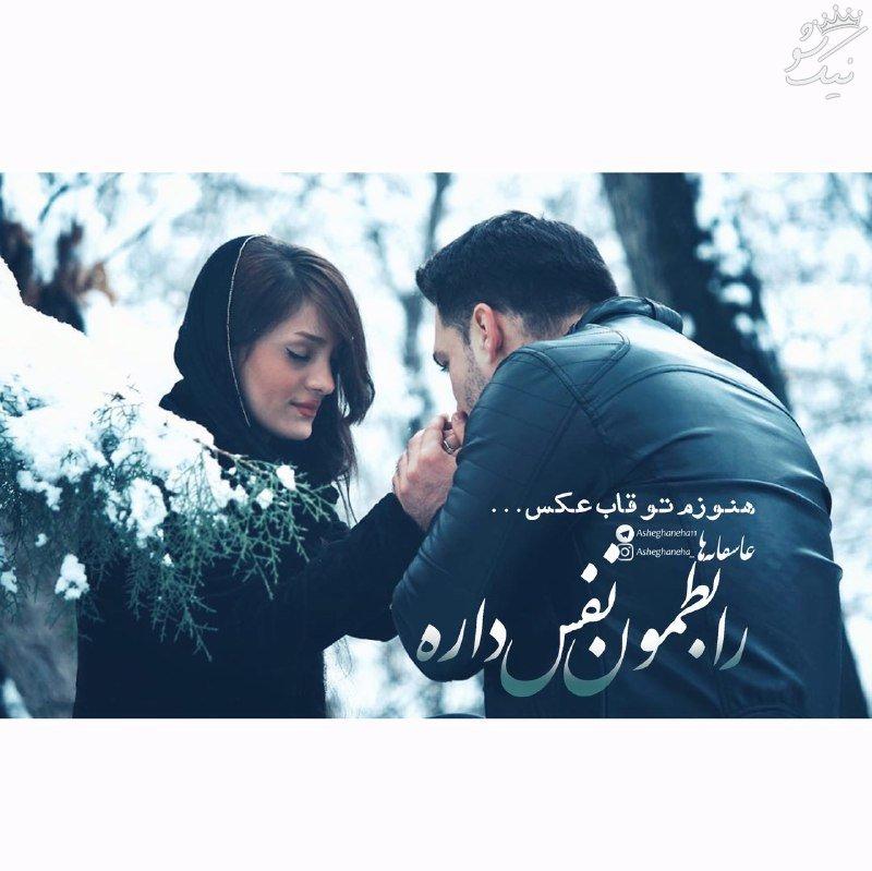عکس عاشقانه بوسه و بغل با متن