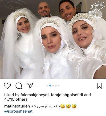 عکس های جنجالی و دیدنی بازیگران و ستاره های ایرانی (51)