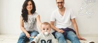 حفظ صمیمیت زن و شوهر پس از تولد اولین فرزند