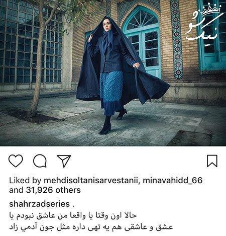 جذاب ترین عکسهای ستاره های مشهور ایرانی (56)