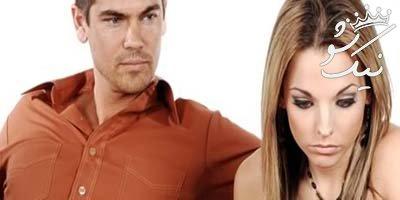 روابط عاشقانه از این راه ها به جدایی می رسند