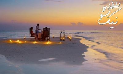 مالدیو بهشت گمشده زمین، میعادگاه دونفره های رویایی عاشقانه