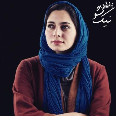 همراه با پگاه آهنگرانی بازیگر جوان سینمای ایران +بیوگرافی