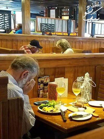 ناراحت کننده ترین تصویر از روز عُشاق