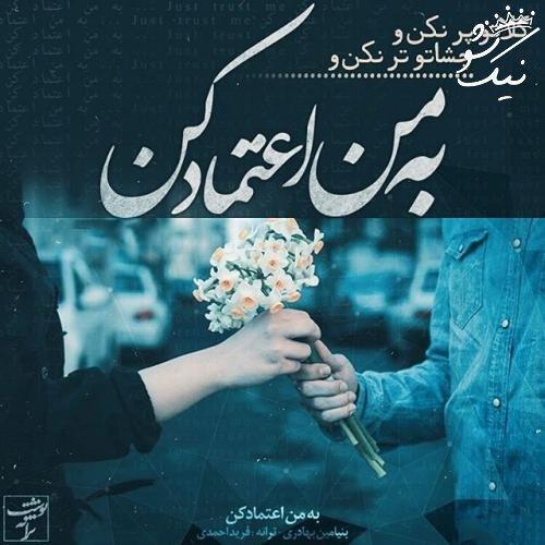 عکس نوشته های دلنشین و عاشقانه (51)
