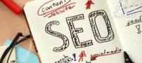 چطور وب سایتتان مورد قبول موتورهای جستجو قرار می گیرد؟