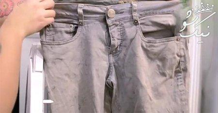 آموزش کامل رنگ کردن انواع لباس جین