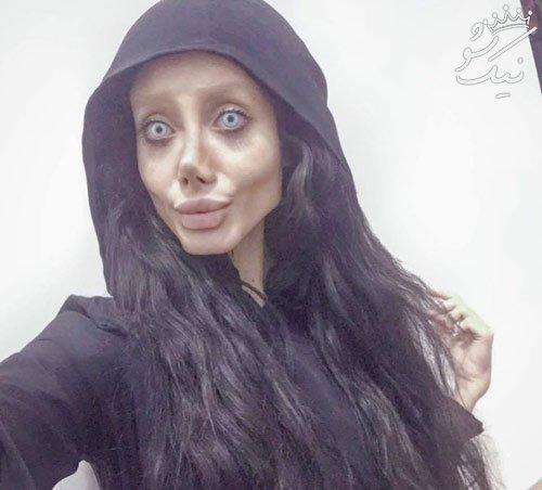 دختر عجیب با نام سحر تبر بدل مسخره ای از آنجلینا جولی