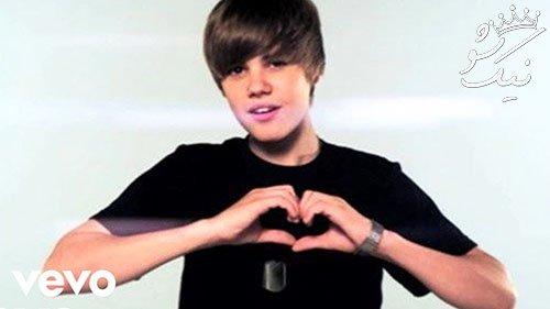 دانلود آهنگ Love Me از Justin Bieber جاستین بیبر