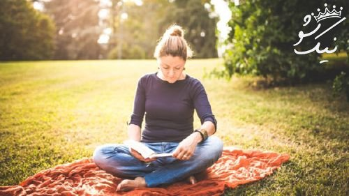 مطالعه کنید تا همیشه بهترین باشید