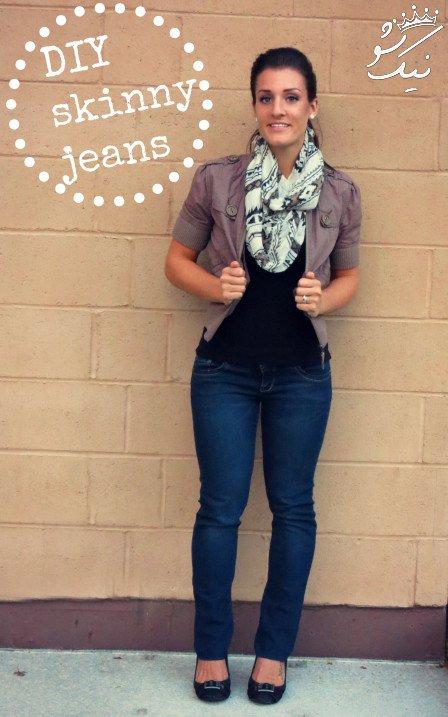 چطور شلوار جین را تنگ کنیم؟