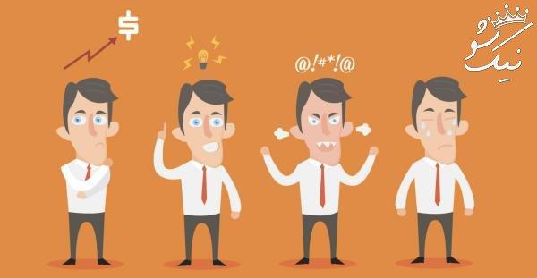 هوش هیجانی EQ موثر در پیشرفت شغلی افراد