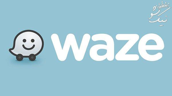 چطور با برنامه ویز ( waze ) رانندگی کنیم؟