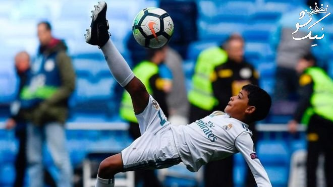 کریستیانو رونالدوی کوچک و قدم در راه فوتبال