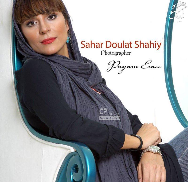 سحر دولتشاهی ،بانوی شیک پوش و خوش استایل سینما
